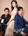 Drama Korea Well Intended Love Season 2 2020 TAMAT