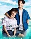 Drama Thailand This Is Love Story 2020 ONGOING