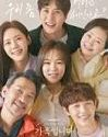 Drama Korea My Unfamiliar Family 2020 END