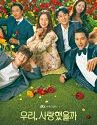 Drama Korea Was It Love 2020 TAMAT
