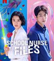 Drama Korea The School Nurse Files 2020 TAMAT