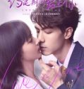 Drama China love In Time 2020 ONGOING