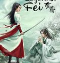 Drama China Legend of Fei 2020 ONGOING