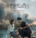 Drama China Mysterious Love 2021 ONGOING