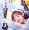 Drama China She is the One 2021 TAMAT