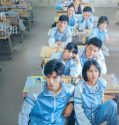 Drama China Don't Leave After School 2021