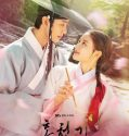 Drama Korea Lovers of the Red Sky 2021 Ongoing